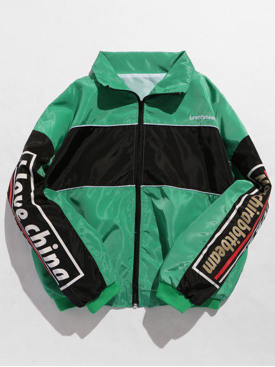 buy Zip Fly Contract Color Wind Jacket - SEA GREEN 2XL