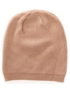 Winter Solid Color Knitted Ski Cap - Cinnamon