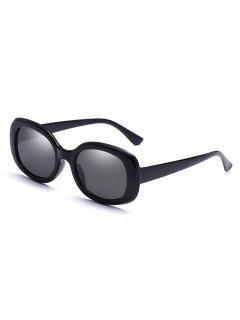 Anti Fatigue Full Frame Beach Holiday Sunglasses - Black