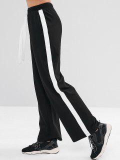 ZAFUL Contrast Drawstring Athletic Sweatpants - Black M