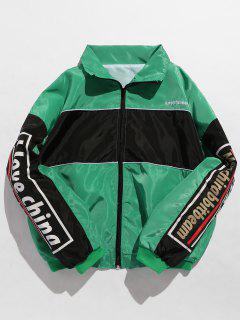 Zip Fly Contract Color Wind Jacket - Sea Green M