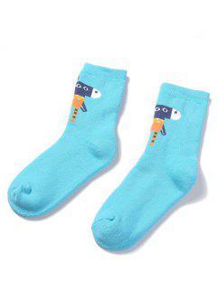 Winter Cartoon Animal Ankle Socks - Celeste
