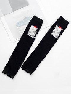 Cartoon Cat Knitted Leg Warmers - Black
