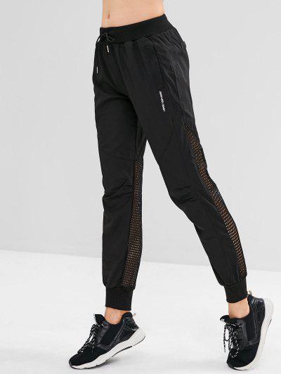996d6d8f1 Letter Drawstring Perforated Jogger Pants - Black L ...