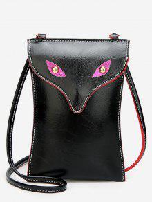 حقيبة كروس صغيرة - أسود