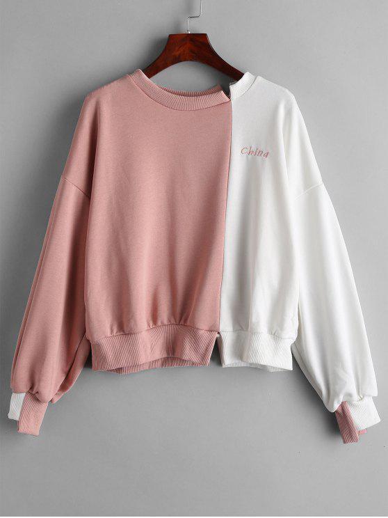 China bestickt Farbe Block geschlitzt Sweatshirt - Lippenstift Rosa Eine Größe