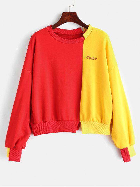 China bestickt zwei Tone Sweatshirt - Multi Eine Größe