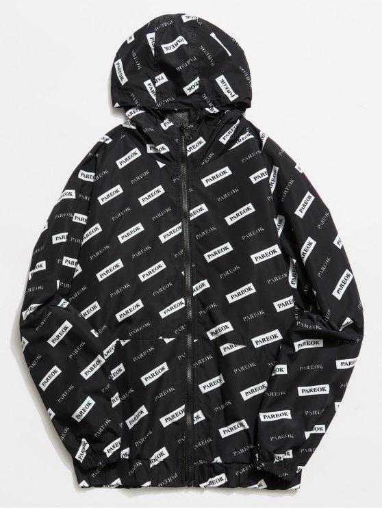 fancy Graphic Mesh Lined Zip Hooded Jacket - BLACK M
