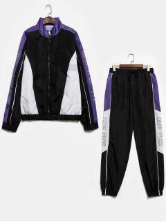 Chaqueta Con Estampado De Letras En Color Block Y Pantalones Elásticos En La Cintura - Púrpura L