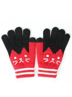 Full Finger Cartoon Warm Gloves - Multi