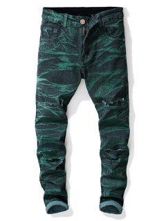 Destroyed Straight Leg Tie-dye Jeans - Dark Forest Green 32