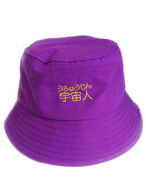 outfits Fun Letters Embroidery Fisherman Hat - PURPLE