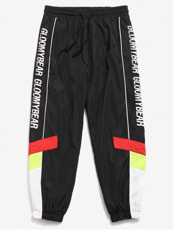 Pantalones de jogger deportivos de secado rápido Letter - Negro 2XL