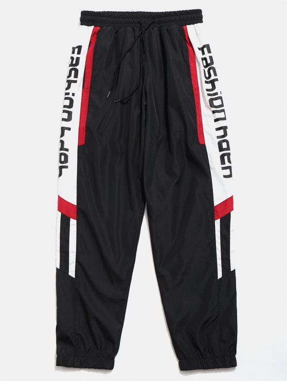 Pantalones Jogger de rayas laterales con cordón a rayas - Negro M