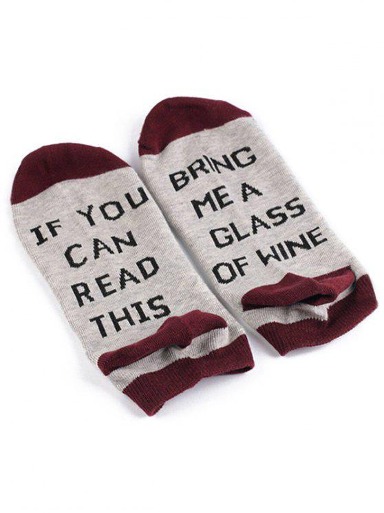 unique Stylish Fun Sentences Ankle Socks - RED WINE