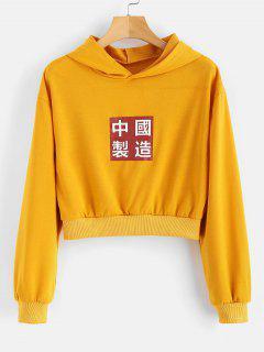 Chinesisches Schriftzeichen Pullover Crop Hoodie - Orange Gold S