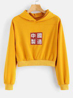 Chinese Character Pullover Crop Hoodie - Orange Gold M