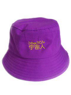 Fun Letters Embroidery Fisherman Hat - Purple
