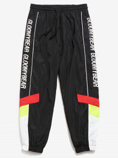 Letter Quick Dry Sports Jogger Pants - Black M