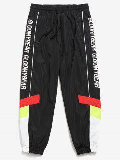 Letter Quick Dry Sports Jogger Pants - Black 2xl
