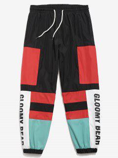 Color Block Beam Feet Jogger Pants - Black M