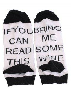 Stylish Fun Sentences Ankle Socks - White