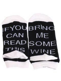 Stylish Fun Sentences Ankle Socks - Black