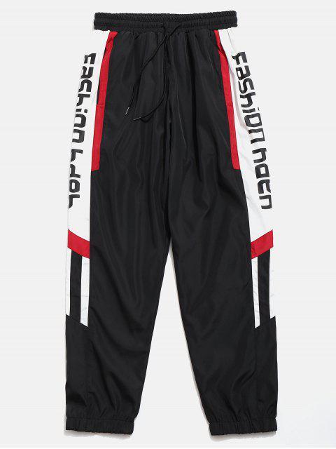 Pantalones Jogger de rayas laterales con cordón a rayas - Negro M Mobile