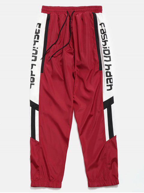 Pantalones Jogger de rayas laterales con cordón a rayas - Rojo S Mobile