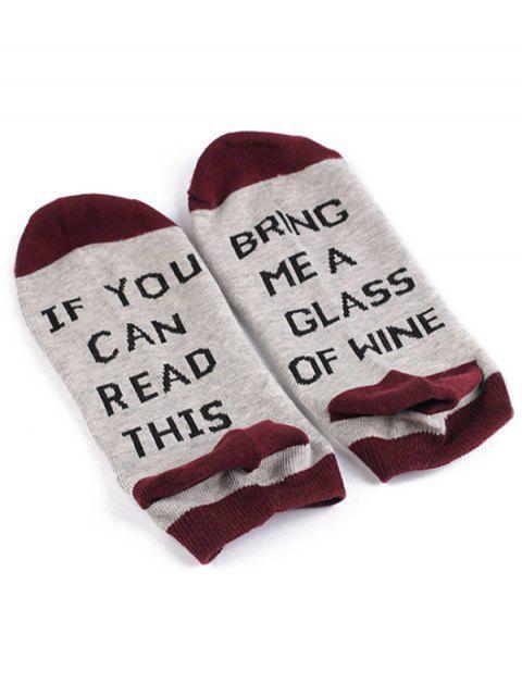 Chaussettes à Cheville Elégantes Amusantes - Rouge Vineux  Mobile