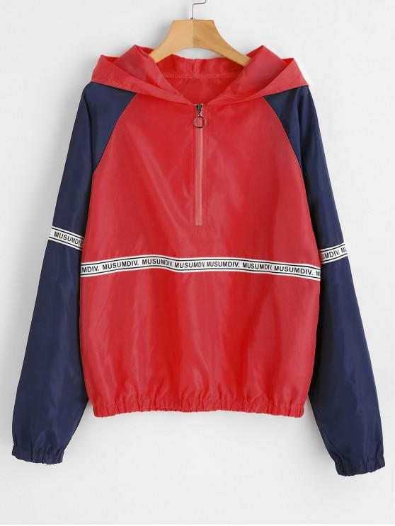 hot Letter Patched Half Zip Hoodie - RED S