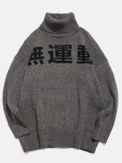 Chinese Character Turtleneck Knitted Sweater - Gray L
