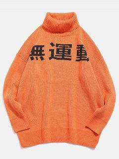 Suéter De Punto Jersey De Cuello Alto Chino - Tigre Anaranjado M