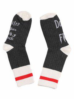 Fun Letter Printed Medium Socks - Carbon Gray
