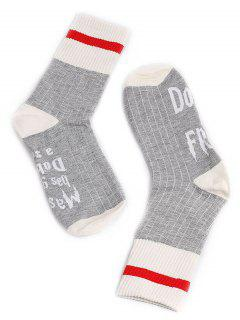 Fun Letter Printed Medium Socks - Light Gray