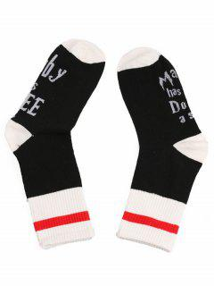 Fun Letter Printed Medium Socks - Black