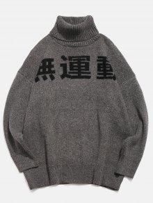 محبوك الياقة الصينية الطابع سترة - اللون الرمادي S