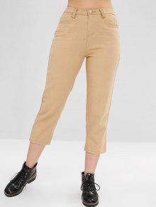 جيب مستقيم صديقها الجينز - الجمل الجمل S
