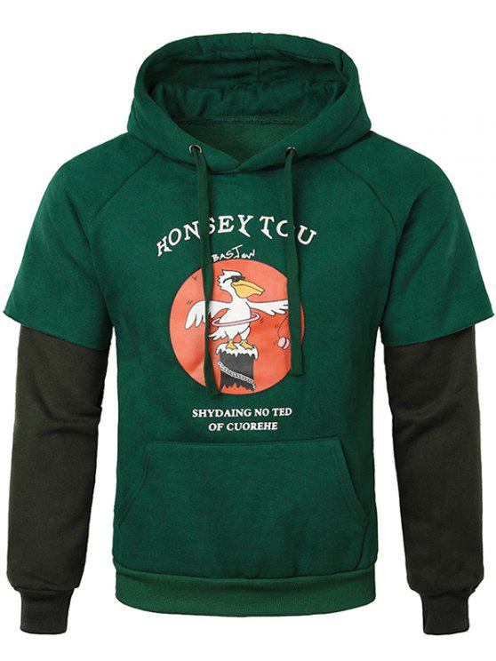 best False Two Pieces Kanga Pocket Hoodie - MEDIUM SEA GREEN XS