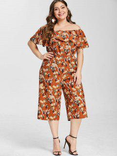 ZAFUL Plus Size Floral Print Loose Jumpsuit - Caramel 1x