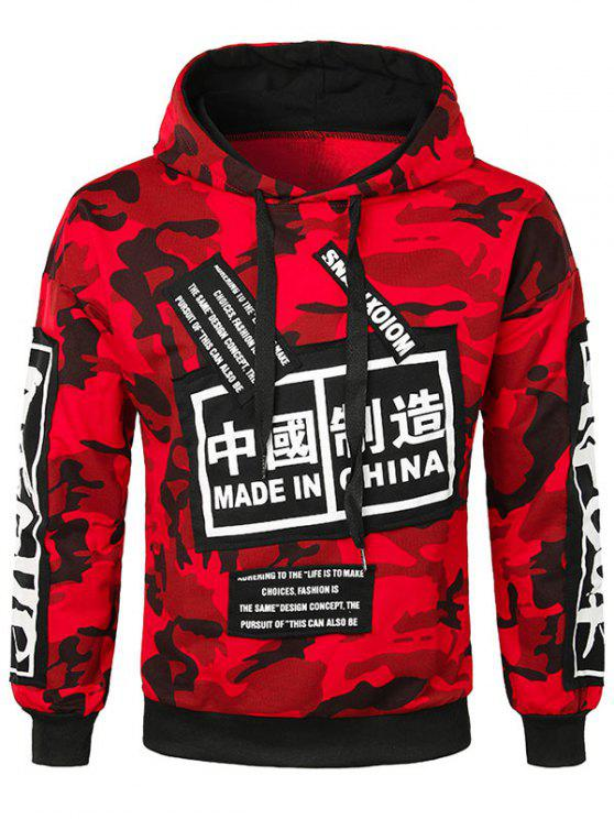 online Chinese Characters Letter Applique Casual Hoodie - RED XL