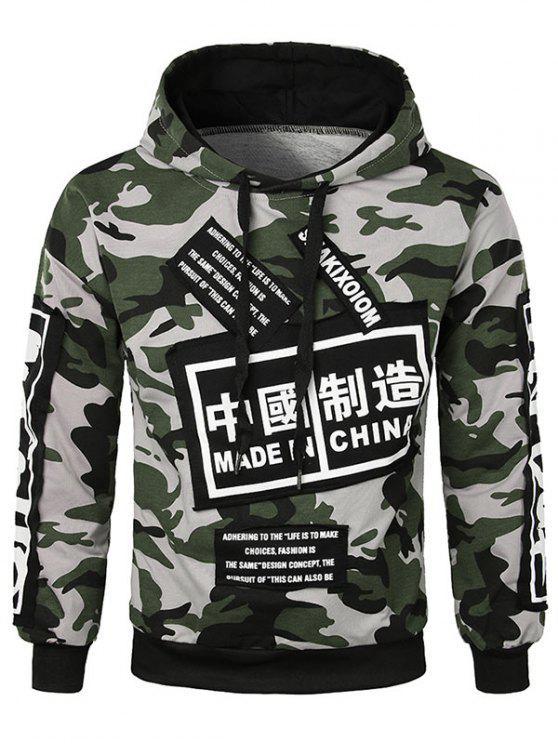Felpa Con Cappuccio Casuale Stampata Caratteri Cinesi - Verde Dell'esercito M