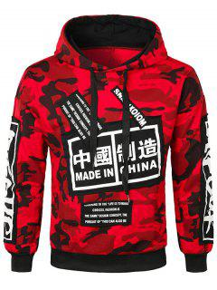 Chinese Characters Letter Applique Casual Hoodie - Red L
