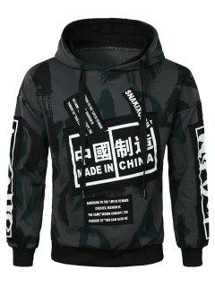 Chinese Characters Letter Applique Casual Hoodie - Gray M