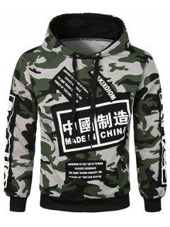 Chinese Characters Letter Applique Casual Hoodie - Army Green Xl