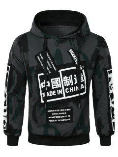 Sweat à Capuche Décontracté Lettre Applique Caractères Chinois - Gris Xl
