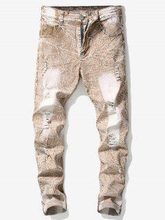 Retro Faded Ripped Wrinkled Jeans - Orange Salmon 32