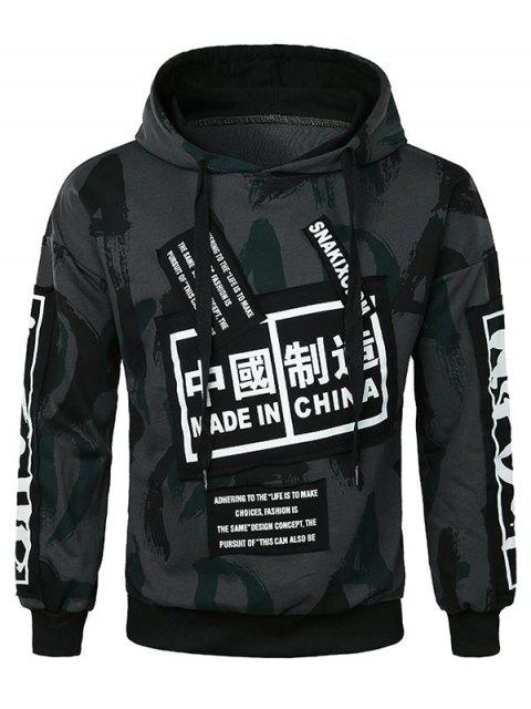 Caracteres chinos carta sudadera con capucha casual - Gris 4XL Mobile