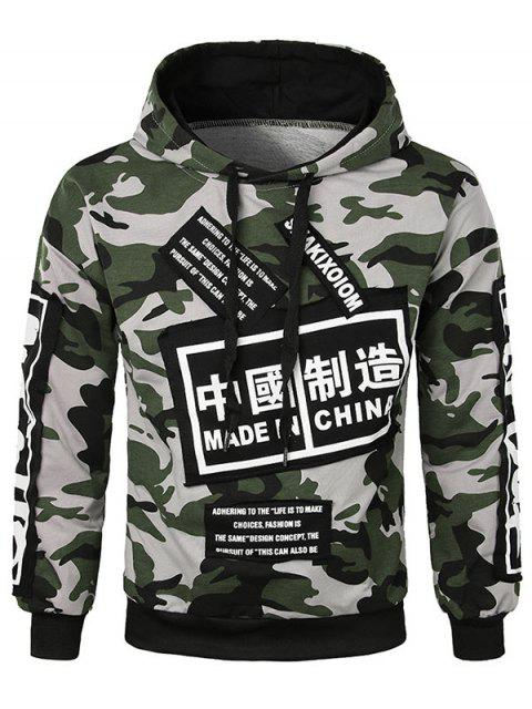 Caracteres chinos carta sudadera con capucha casual - Verde del ejército M Mobile