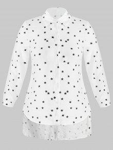 ارتفاع منخفض النجوم بالاضافة الى حجم القميص - أبيض 4x